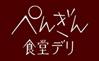 1f_pengin_logo[1].jpg