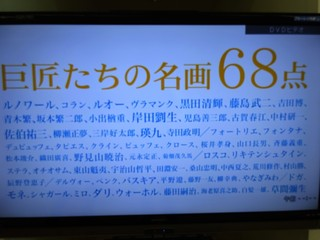 DSC00298 (2).JPG