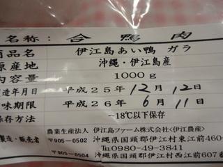 DSC01534.JPG