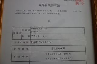 DSC03729.JPG