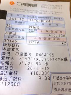 DSCF7850.JPG