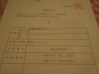 DSCN0847.JPG