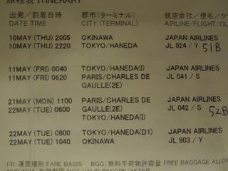 DSCN3702.JPG