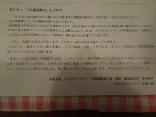DSCN3709.JPG