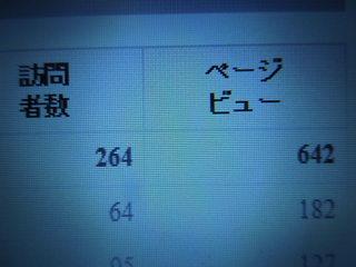 DSCN9226.JPG