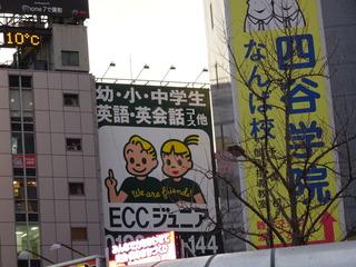 E6640444-0FD3-4659-BFD2-04E2BDCB460C.JPG