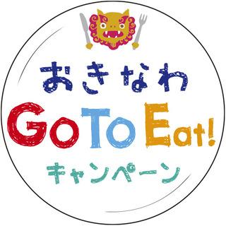 GotoEatoki_logo.jpg