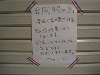 IMG_3763.JPG