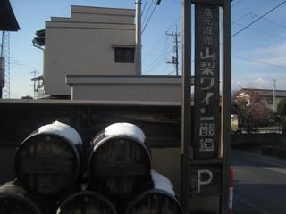 IMG_7792.JPG