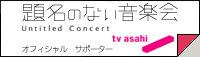 bnr_daimei[1].jpg