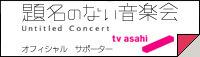 bnr_daimei5B15D-thumbnail2[1].jpg