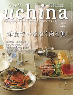 uchina_vol17_H1[1].jpg